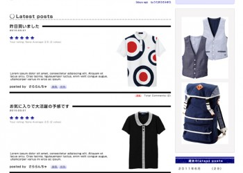 Fred Perry Site